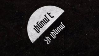 Linum e chi linum