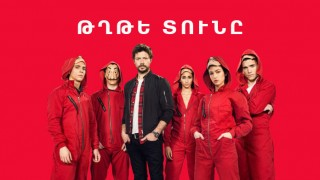 Money Heist - season 1 episode 36